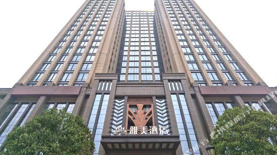Yuncheng Yamei Hotel