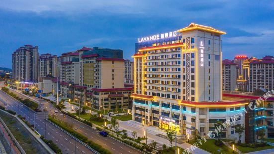 라벤더 호텔 구이양 화시 대학타운지점