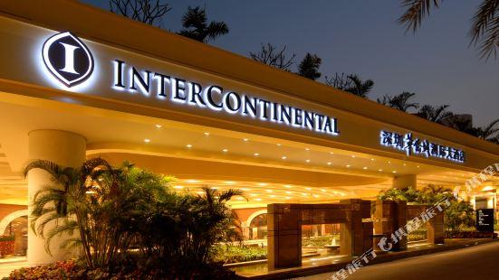 InterContinental Shenzhen