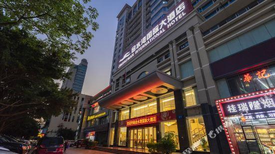 JINSHUIWAN INTERNATIONAL HOTEL