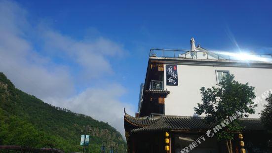Yougushi Hostel