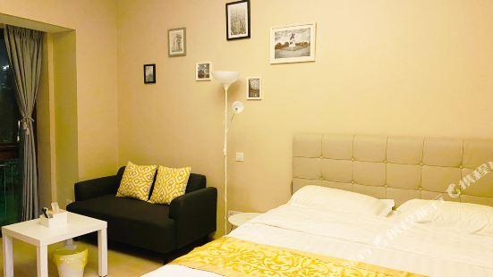 Qingdao Ocean Boutique Apartment Hotel