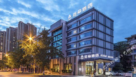 Atour Hotel Chengdu Wuhou Temple