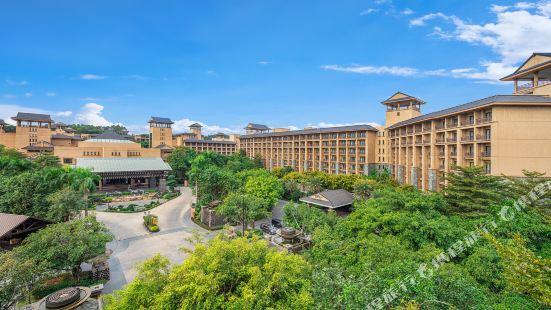 Chimelong Hotel (Guangzhou Chimelong Safari Park)