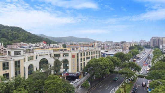 Borrman Hotel (Guangzhou Meihuayuan Metro Station, Baiyun Mountain Flagship)