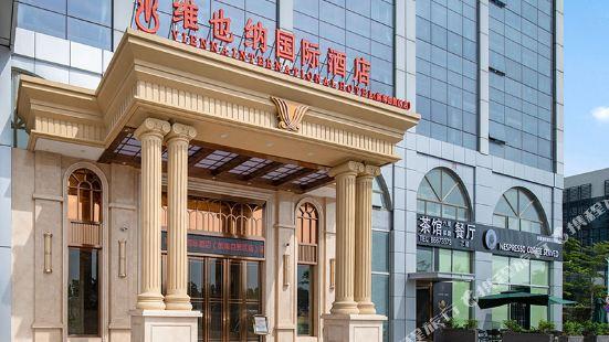 Vienna International Hotel (Shenzhen Qianhai Free Trade Zone)
