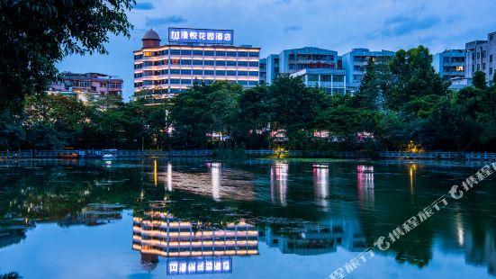 Manyue Garden Hotel (Huizhou West Lake)