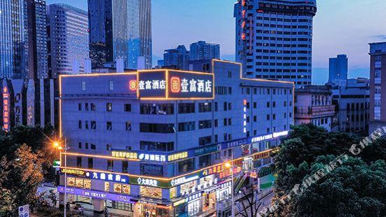 Yifu Hotel