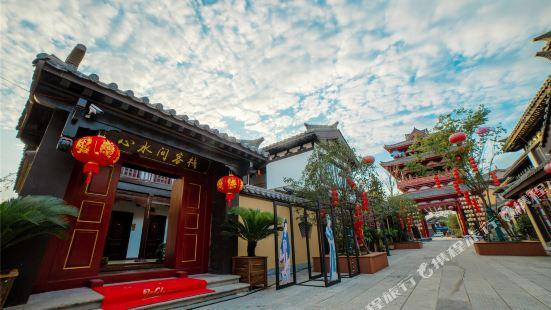 Xinshuijian Inn