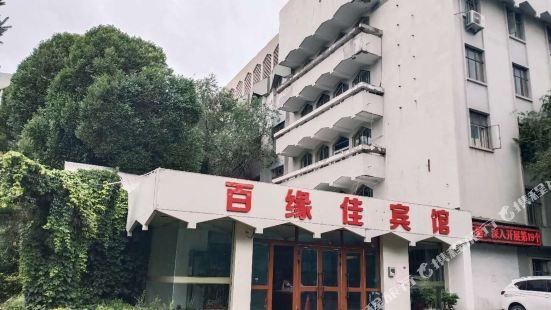 Shihezi Hotel