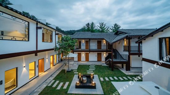 Wuyi Mount A classic homestay of Acacia and Aihu