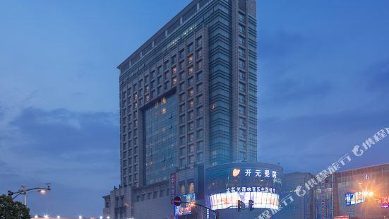 Manju Hotel (Shanghai Pudong Airport)