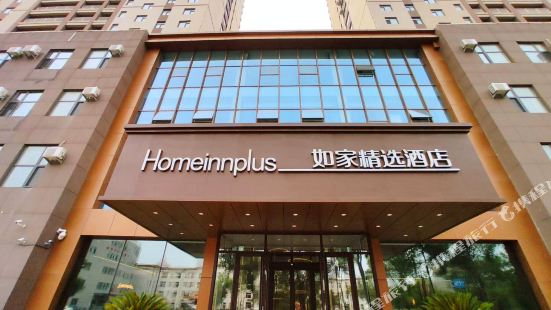 Homeinn Plus  Petrochemical University  Fushun