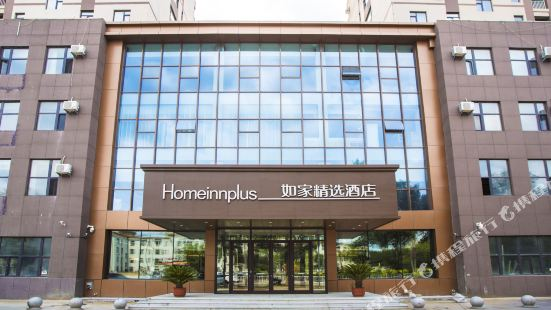 Home Inn Plus (Fushun Liaoning Shihua University)