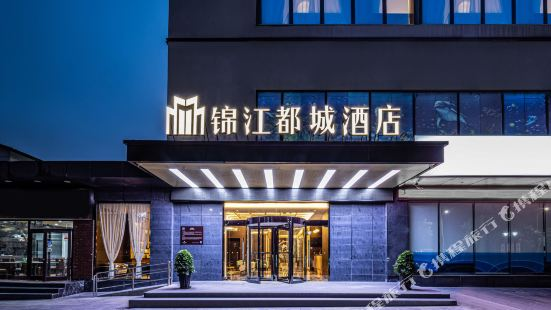 Metropolo Hotels(Suzhou Liuyuan Tongjing North Road)