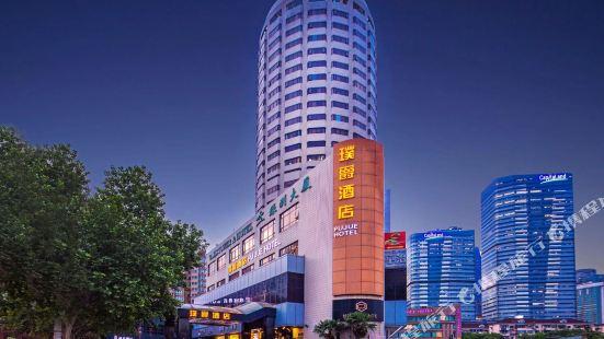 Pujue International Hotel (Shanghai Zhongshan Park Metro Station)