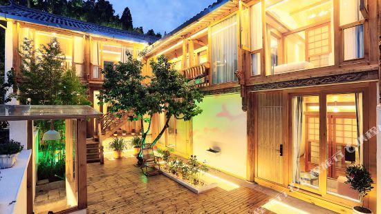 Timan Chanyi Holiday Inn
