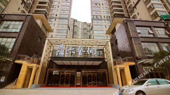 Jingyuan Art Hotel