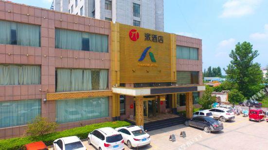 Pl Hotel (Dongming Shangrun Store)