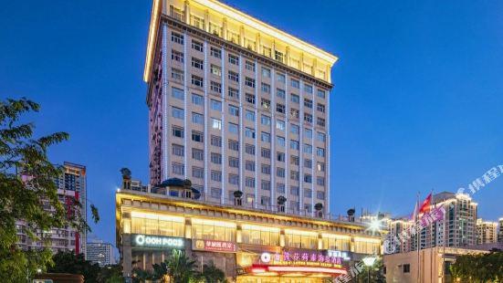 海口金蓮花荷泰海景酒店