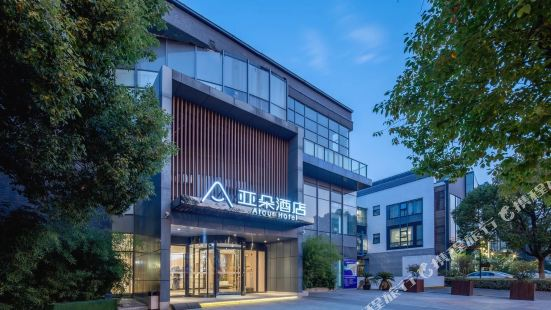 Atour Hotel (Suzhoug Ligongdi)
