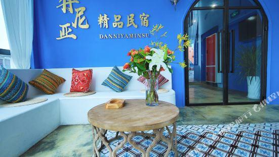 Danniya Boutique Hostel