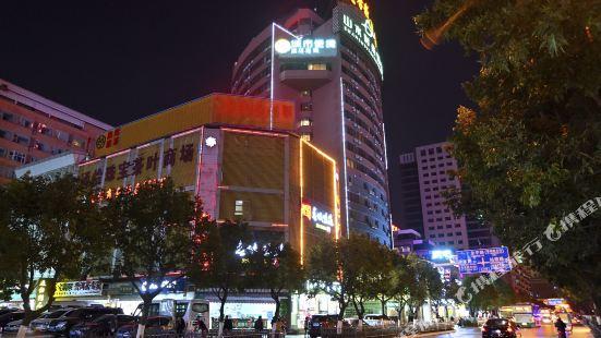 城市便捷酒店(昆明火車站店)