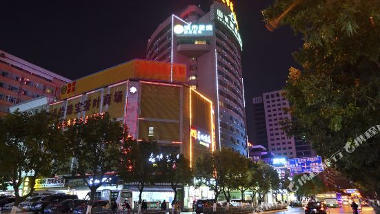 Chayuan Hotel