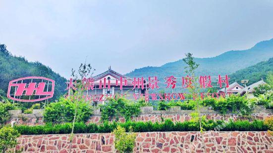 Zhongzhou Viewshow Resort