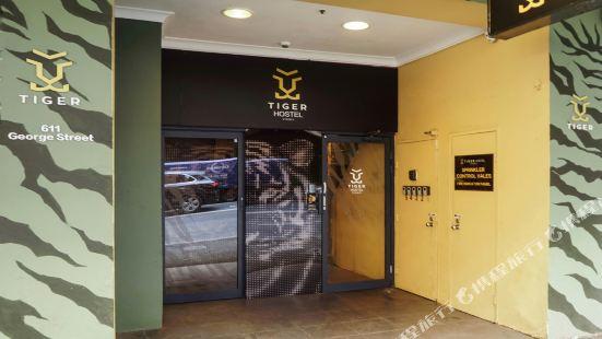 Tiger Hostel Sydney