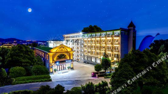 Lavande Hotel (Beidaihe Tiger Stone)