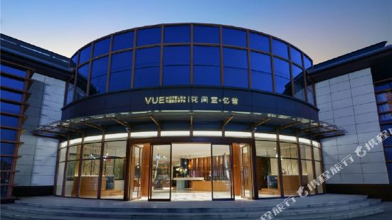 Vue Hotels Resorts