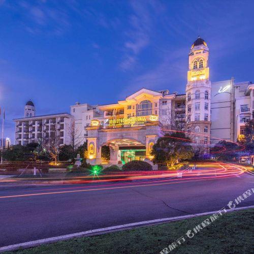 黃山碧桂園鳳凰酒店
