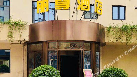 Lizun Hotel