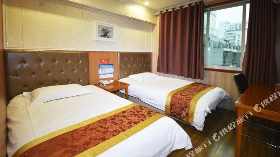 Gang Wan Hotel (Changsha Wuyi)