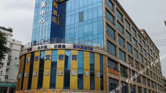 Tongxi Hotel (Guangzhou Baiyunshan Baiyun Avenue North Metro Station)