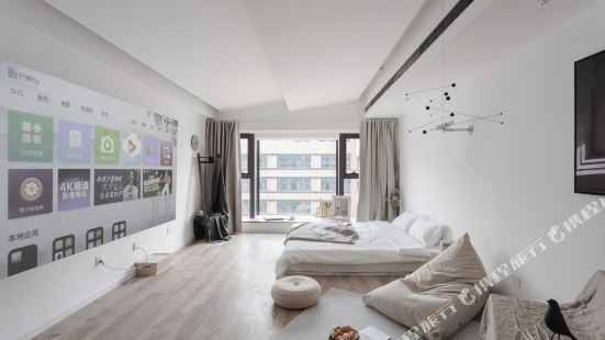 Beijing FUNWU Apartment