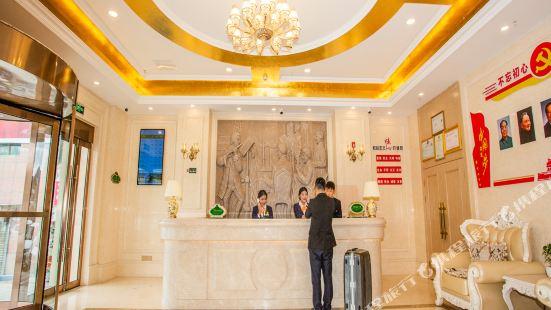 維也納酒店(玉樹唐蕃古道店)