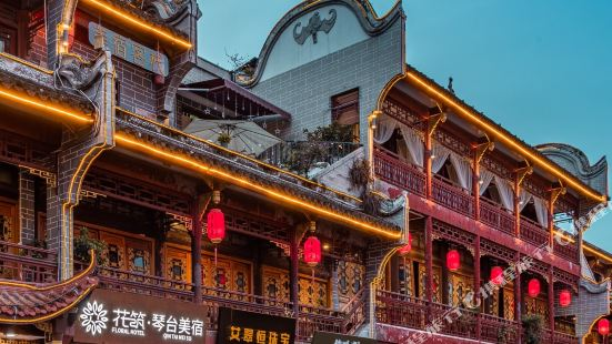 Floral Hotel Qintai Meisu (Kuanzhai Alley)