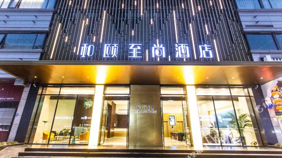 Yitel Hotel Nanjing Hunan Road store