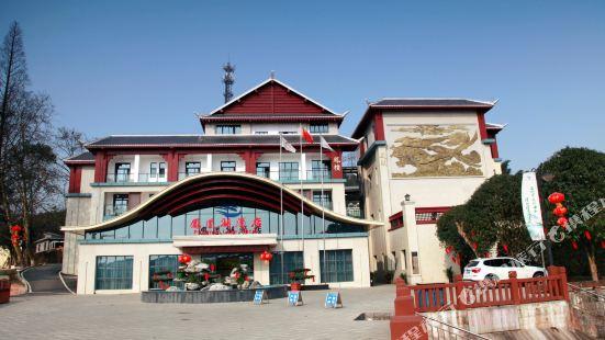 Luzhou Fenghuang Lake Hotel
