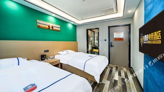 Normandy E-sports Hotel