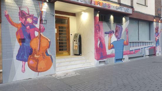 藝術加斯蒂茲酒店