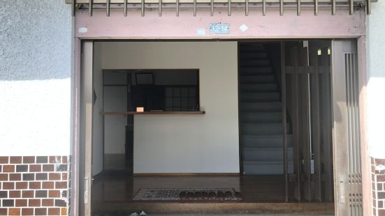 Guesthouse Machikado - Hostel