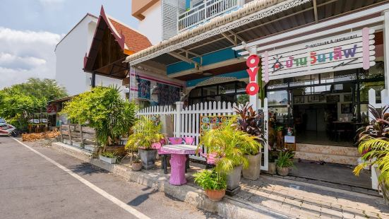 Baan One Love Ayutthaya