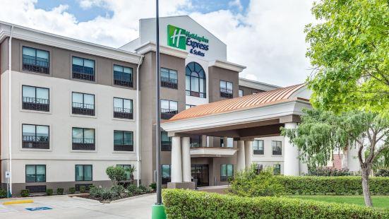 Holiday Inn Express Northwest Near Sea World