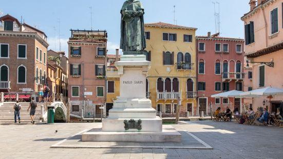 Charming Venice Santa Fosca