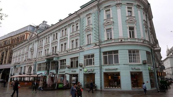 D'Hotel Tverskaya