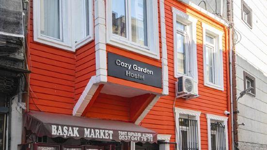 Cozy Garden Hostel