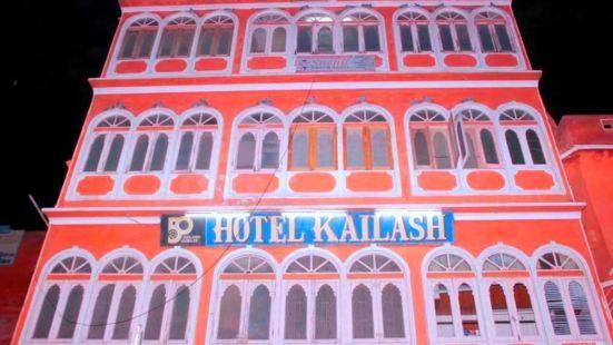 凱拉什酒店